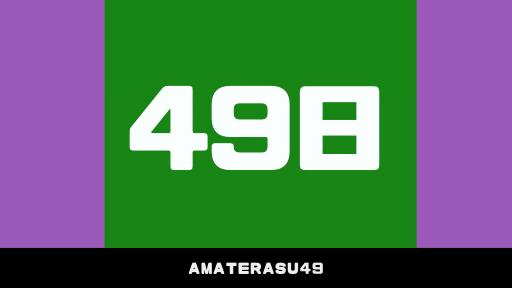 「49日」とは?49日法要の香典やお布施、服装のマナーについて解説します