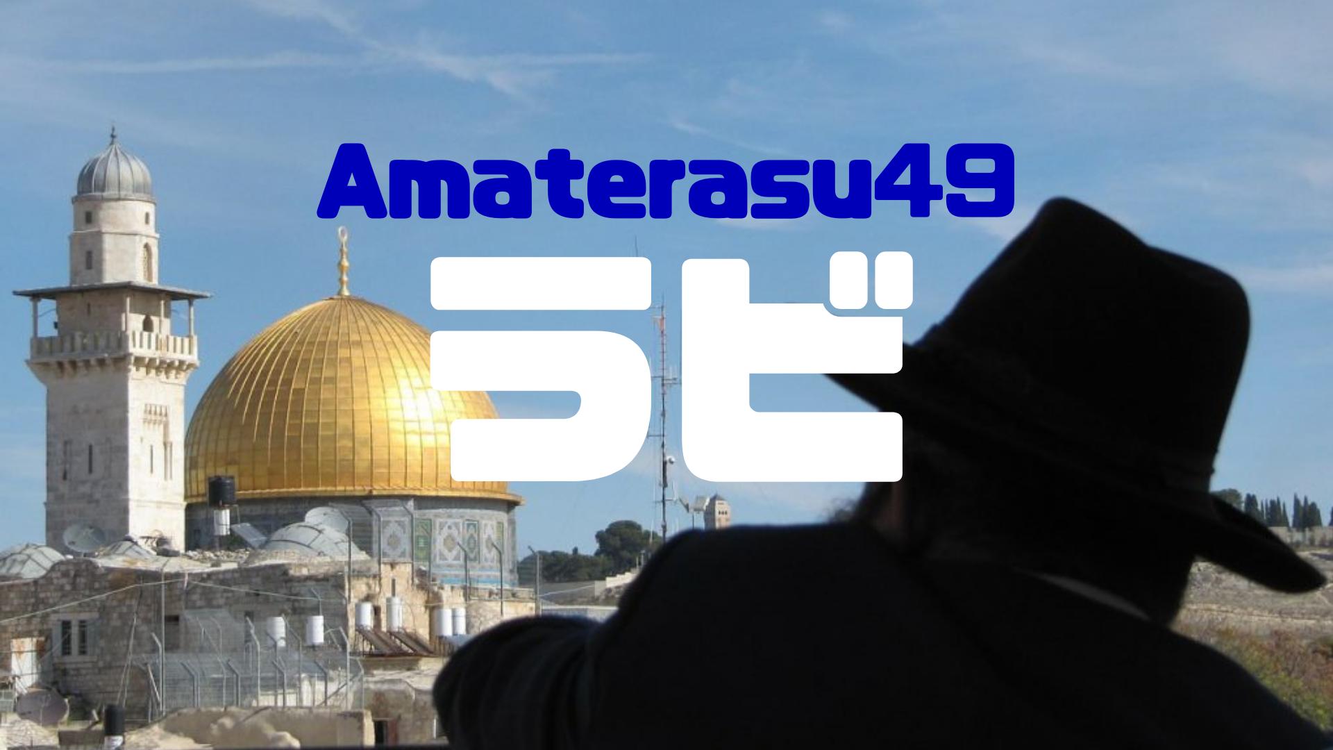 ラビとは?ユダヤ教の宗教的指導者の呼び名について知ろう