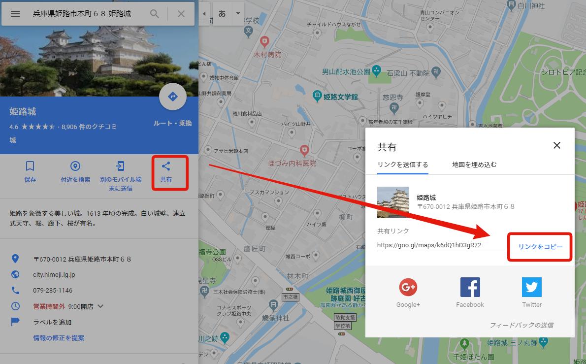グーグル マップ 現在地 ずれる
