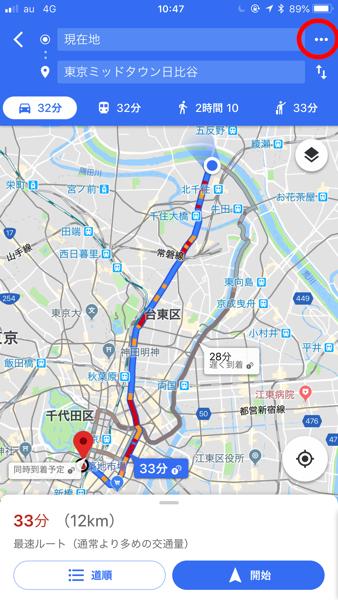 経路 検索 車 ルート検索 - MapFan