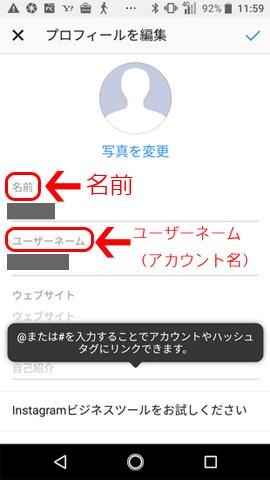インスタ ユーザー 名 おしゃれ