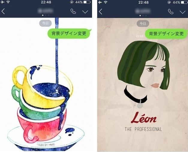 Lineでトークルームの壁紙 背景デザイン を変更する方法 画像
