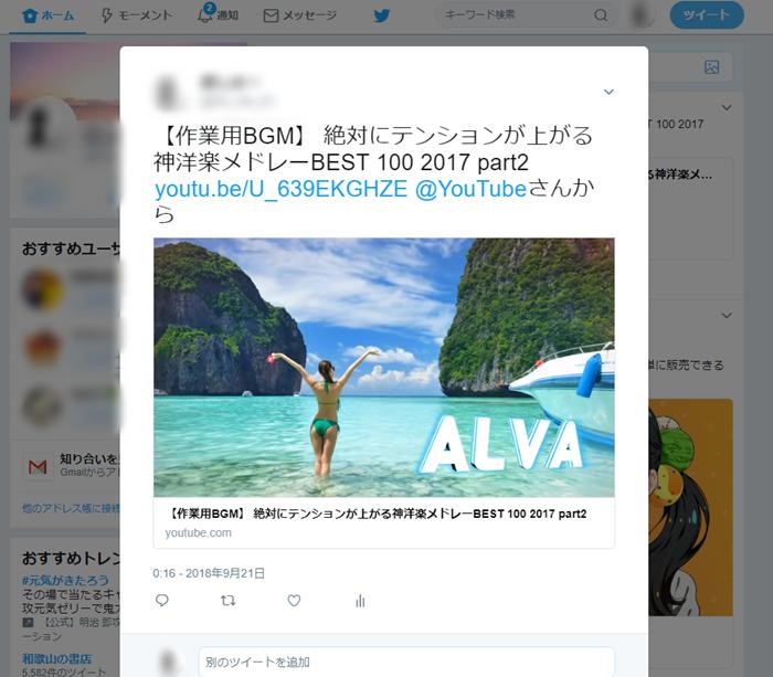 Twitter 動画 100