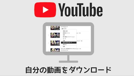 時間 アップロード 長 youtube Youtube アップロードの時間がかかる理由