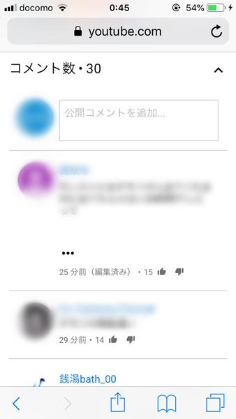 コメント から 誰 Youtube 評価 高