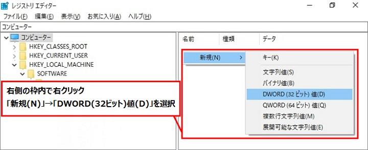 Windows10でCortana(コルタナ)を...