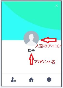 Lineプロフィール画像の推奨サイズやサイズの調整方法は