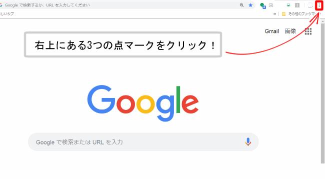 履歴 削除 検索 グーグル
