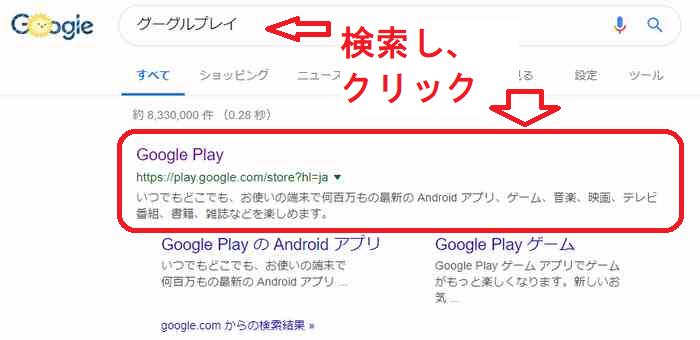 line ミュージック 解約 iphone