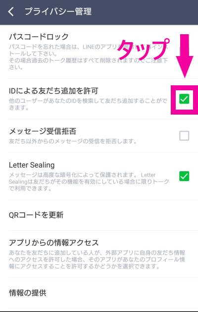 電話 番号 検索 アプリ