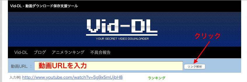 B9dmb9goodの動画を無料ダウンロード保存する方法 スマホアプリや