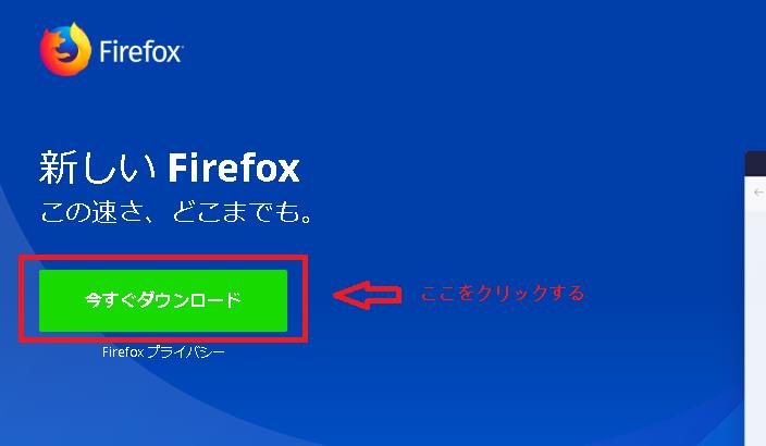 Firefoxのおすすめアドオン・拡張機能46選!Quantum対応【2019年最新版