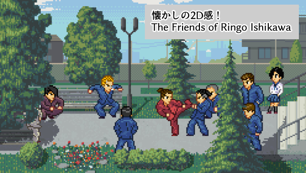 Mac対応ゲーム/「The Friends of Ringo Ishikawa」画面