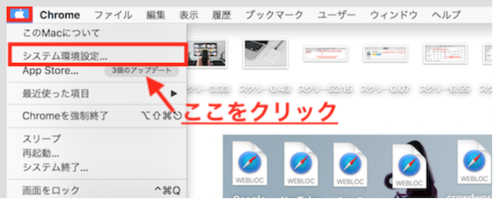 カナ mac 半角 Macで日本語入力(かな入力・ひらがな変換)ができない、スペースになる時の対処法