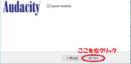 AudacityでMP3変換して書き出し・保存する方法!AAC/WAVの