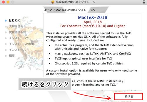 Mactex Install