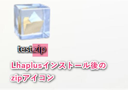 ファイル ジップ