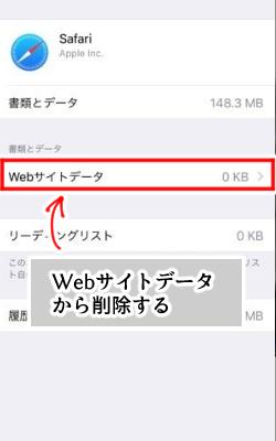 6b0e47ffd6 iPhoneの容量不足を解消する方法!確認・手順を解説! | スマホアプリや ...