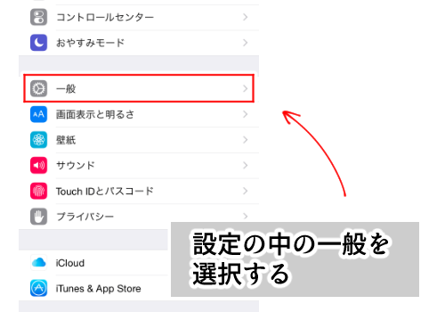 d3be48bf59 iPhoneの「LINE」のストレージを減らす方法を詳しく解説 ...