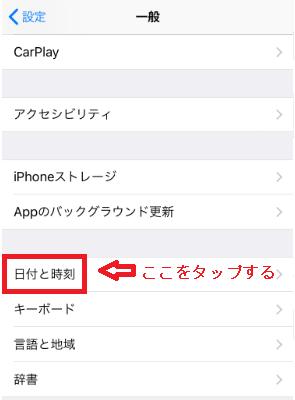 0cc6d07390 それでも不具合が改善しない場合は他の不具合が生じる可能性がある方法ですが、iPhoneをアップデートする前の日付に変更する方法もあります。
