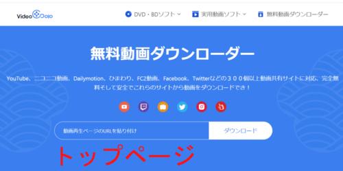 youtube ダウンロード 2019