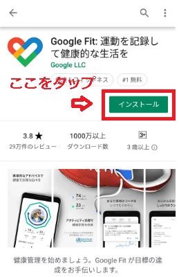 できない 設定 ポケモン モード go いつでも 冒険 【ポケモンGO障害情報】iOS 13