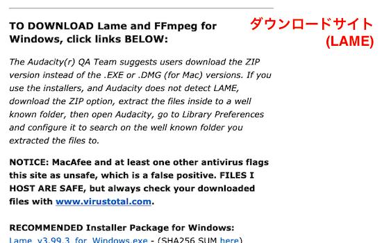 Mac版Audacityでの音楽編集方法!インストールからMP3/WAV書き出しまで