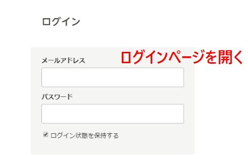 ログイン chatwork Chatwork(チャットワーク)にログインする手順をログイン方法ごとに解説