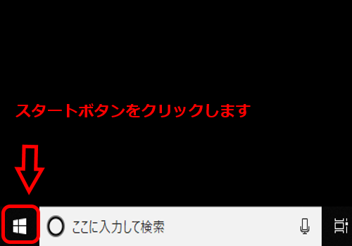 Windows10 デスクトップアイコンが表示されないときの対処法