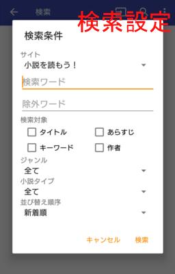 ムーン ライトノベル ズ ダウンロード アプリ iphone