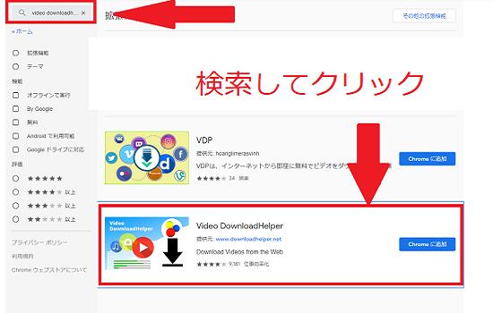ニコニコ動画】安全にダウンロードする方法! | スマホアプリや