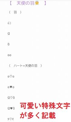 庫 文字 シャポ