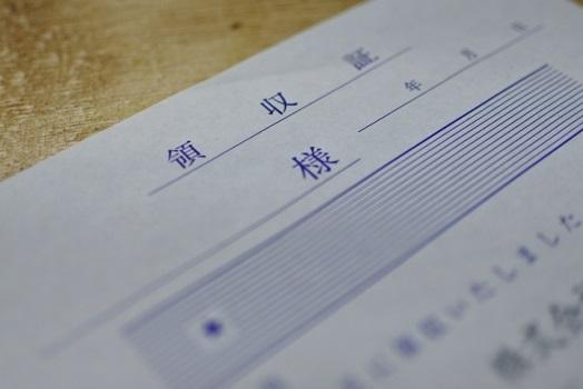 ヨドバシ.com】領収書を発行してもらう方法を解説