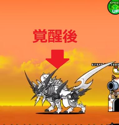 にゃんこ大戦争 ss