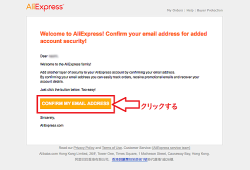 『CONFIRM MY EMAIL ADDRESS』をクリック
