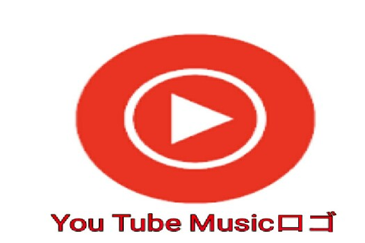 You Tube Musicロゴ