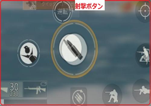 配置 荒野 指 iphone 本 四 行動 荒野行動の「3本指」のコツをくわしく解説!