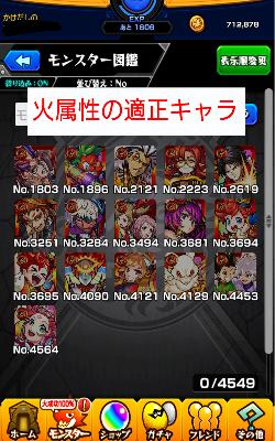 の 獄 13