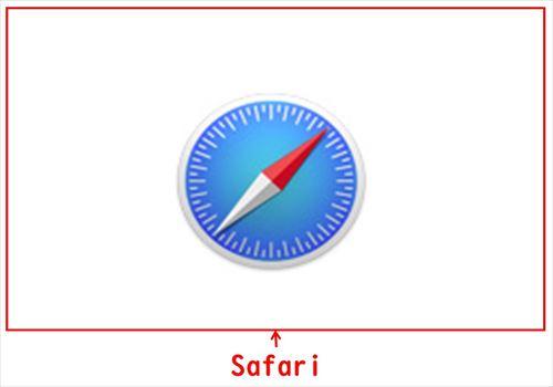 ファイル どこ iphone