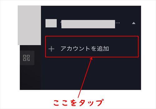 追加 アカウント ティック トック Tiktokで画質を良くする方法はある?画質設定やギガ消費量を解説