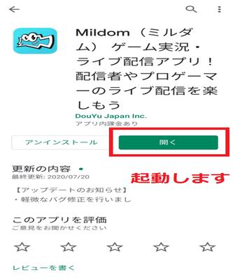 Ps4 ミルダム