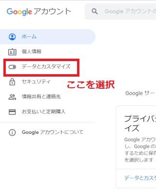グーグル による 電話 番号 の 確認 070