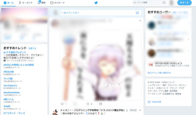 保存 画像 パソコン twitter Twitterの動画を保存しまっせ!