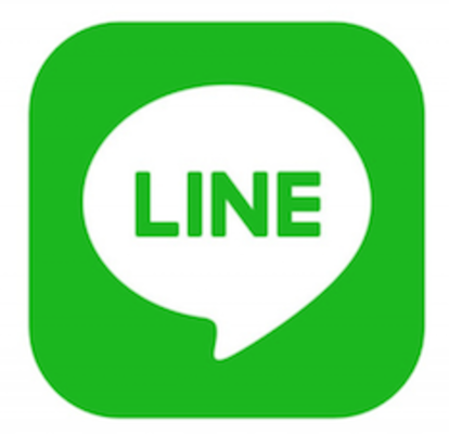 1ae3729036 LINE2アプリでiPhoneにLINEを2つ入れる方法   スマホアプリやiPhone ...