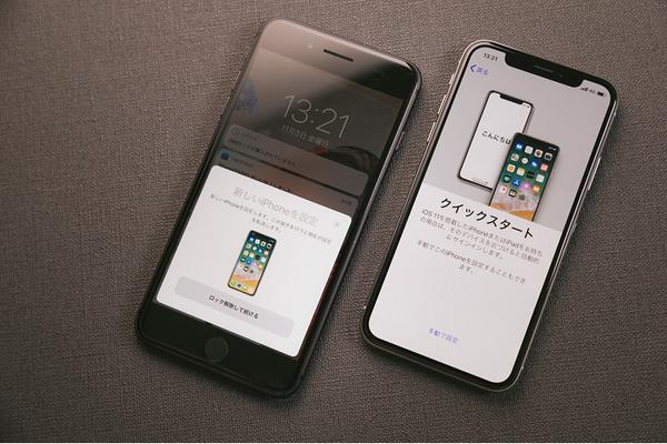 Iphone 方法 同じ 入れる 2 を つ アプリ