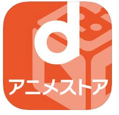 D アニメ 退会 Dアニメストアを無料で解約・退会する方法!再入会や注意点も!|解約...
