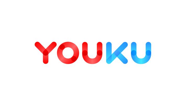 Youku動画の無料ダウンロード方法とサイトまとめ スマホアプリやiphone