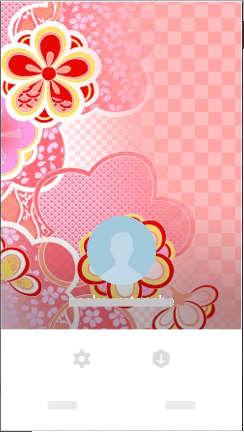 Lineホーム画面を可愛く かわいいホーム画像の壁紙素材集 アプリ