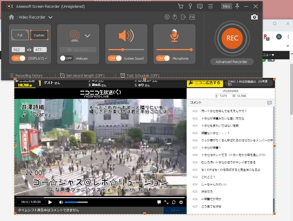 Aiseesoft Screen Recorderで録画する範囲指定