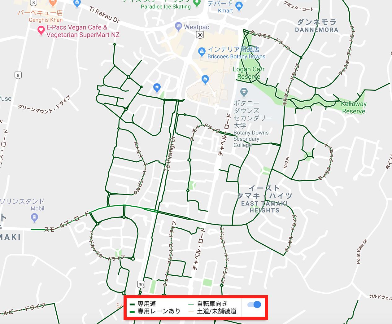 Googleマップの自転車ルートの使い方検索が使えず時間計算できない